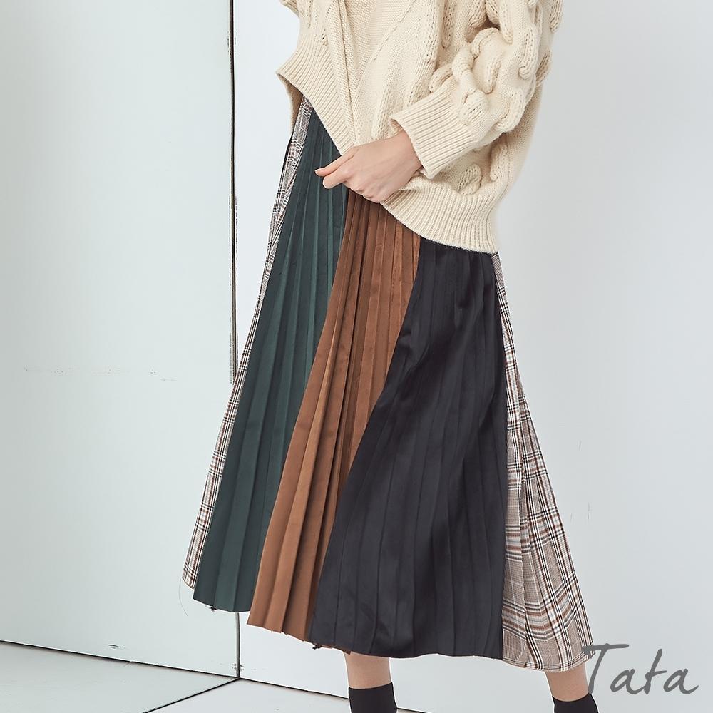 鬆緊拼接撞色壓褶長裙 TATA-F