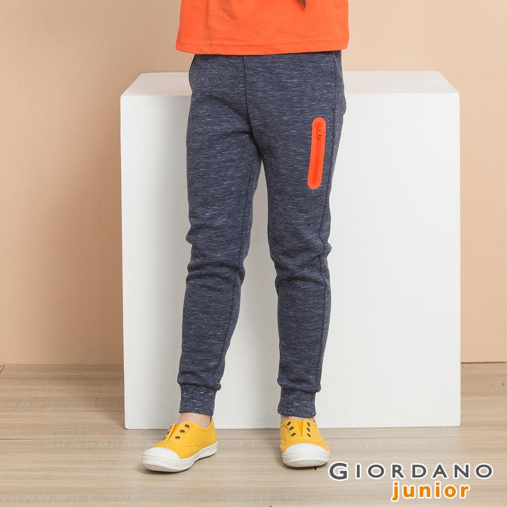 GIORDANO 童裝素色羅紋抽繩休閒束口褲-11 緞彩靛藍 @ Y!購物