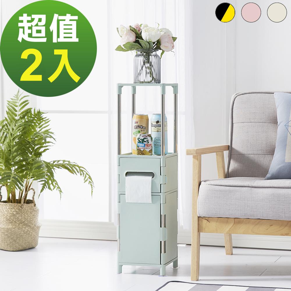 (2入)lemonsolo日式多功能儲物收納架-A款 夾縫收納架