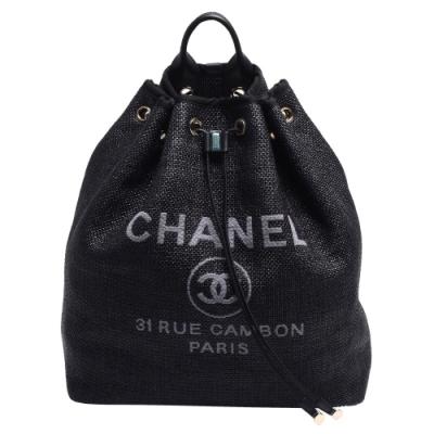 CHANEL Deauville經典雙C LOGO帆布小牛皮飾邊金鍊手提/後背包(黑)