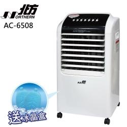 北方移動式冷卻器AC-6508