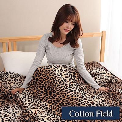 棉花田 金錢豹 創意印花時尚隨意毯(130x170cm)