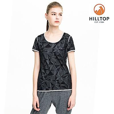 【hilltop山頂鳥】女款吸濕快乾抗UV抗菌雙面穿T恤S04FH8黑美人淺灰