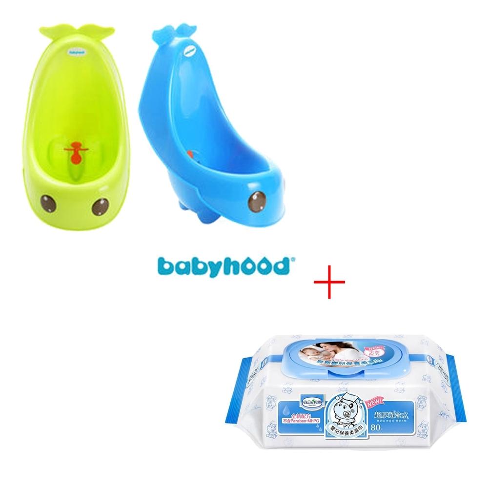 baby hood 藍鯨艾達便斗-綠/藍+貝恩 NEW嬰兒保養柔濕巾80抽1入