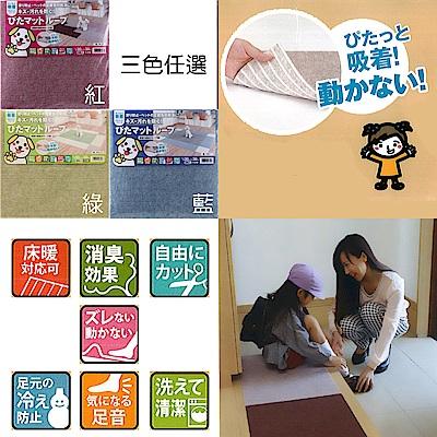 范登伯格 - 日本樂貼止滑地墊 - 9入/包 (30 x 30cm)