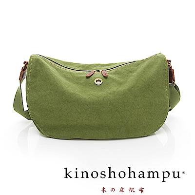 kinoshohampu Weekend系列彎月設計斜背包(大) 淺綠