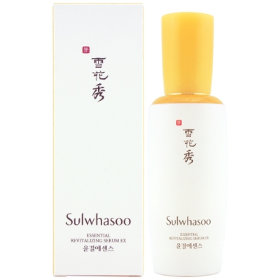 (即期品)Sulwhasoo雪花秀 潤潔精華EX50ml(至2020年07月)