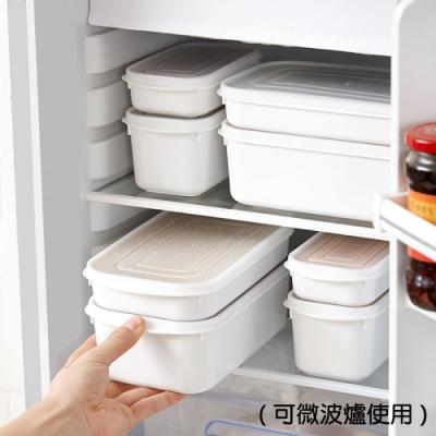 [荷生活]日式PP可微波密封保鮮盒 冰箱收納分類整理盒-四入組 各尺寸一個