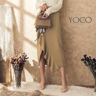 東京著衣-yoco 知性女人荷葉波浪下擺開岔長裙-S.M.L(共一色)