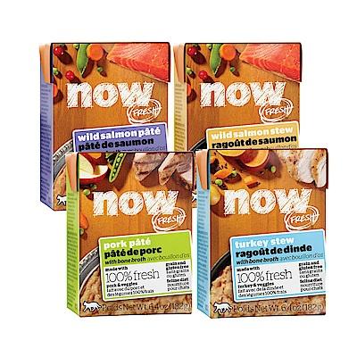 NOW FRESH真鮮利樂貓餐包 無穀火雞+豬肉+鮭魚 182g 4件組