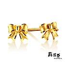 蘇菲亞SOPHIA-GLOVER系列可愛蝴蝶結黃金耳環