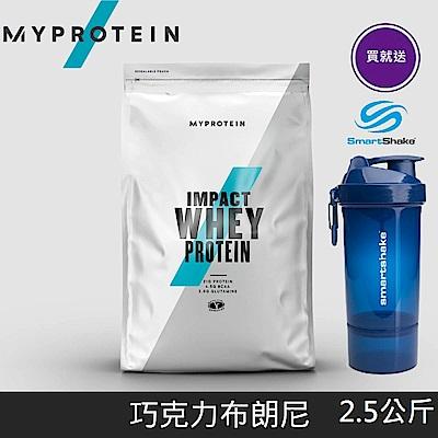 【英國 MYPROTEIN】Impact 乳清蛋白粉(巧克力布朗尼/2.5kg/包)