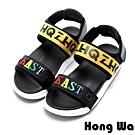 Hong Wa 潮流設計防水厚底涼鞋 - 黃