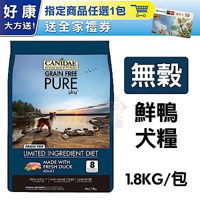 CANIDAE 《無穀鮮鴨犬糧》1.8KG