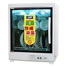 【友情】 70公升紫外線烘碗機(三層)PF-631