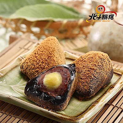 北斗麻糬 黑糖紅豆奶皇冰粽(8粒/盒,共二盒)