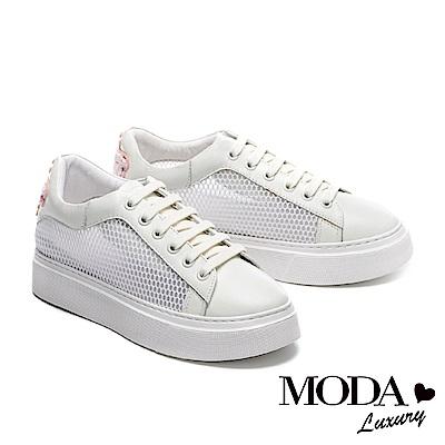 休閒鞋 MODA Luxury 別緻蜜蜂縫珠裝飾異材質厚底休閒鞋-白