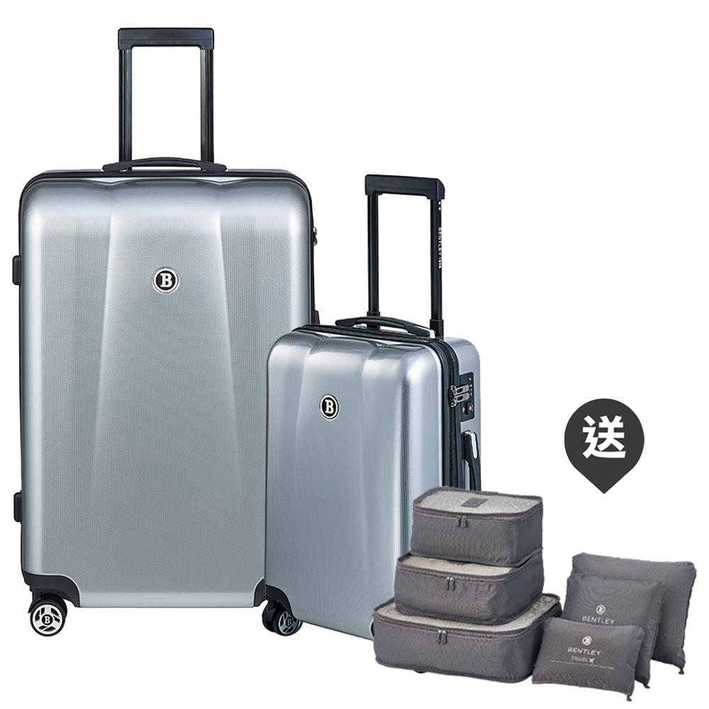 BENTLEY 28吋+20吋 PC+ABS 蜂巢纹拉鍊款輕量行李箱 二件組-銀