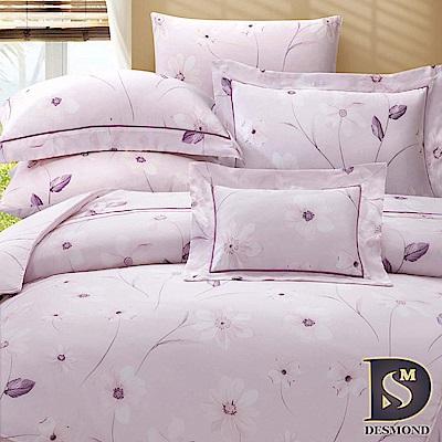 DESMOND 加大60支天絲八件式床罩組 艾琳娜-粉 100%TENCEL