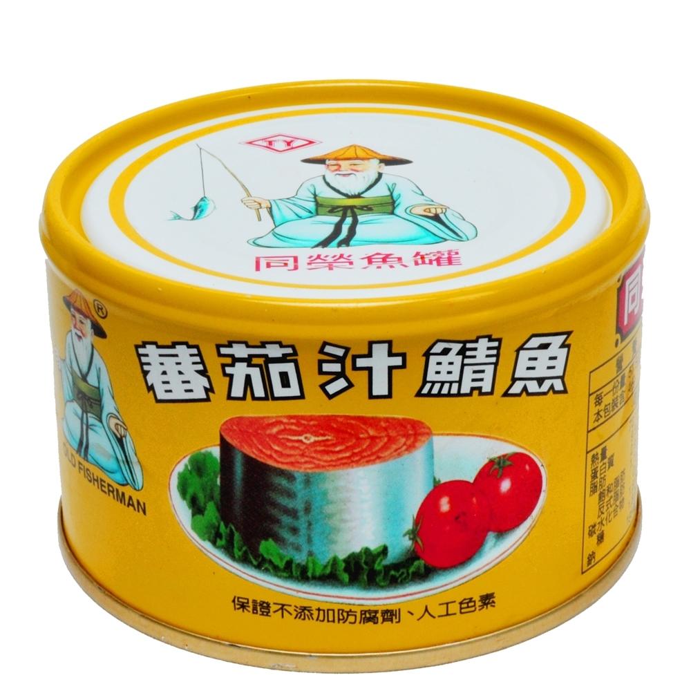 同榮 蕃茄汁鯖魚 (黃平二號) 230gx3入