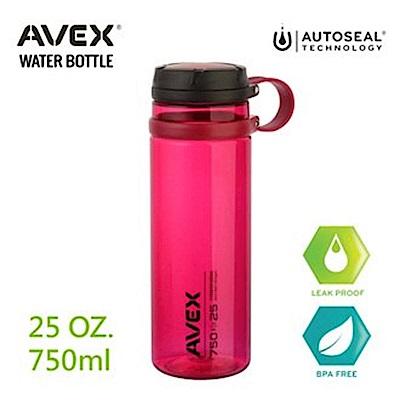 美國AVEX Fuse運動隨手瓶750cc-桃紅