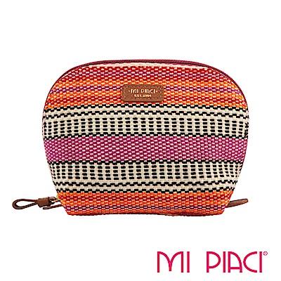 MI PIACI革物心語-KATE系列盥洗包-玫瑰紅1685393