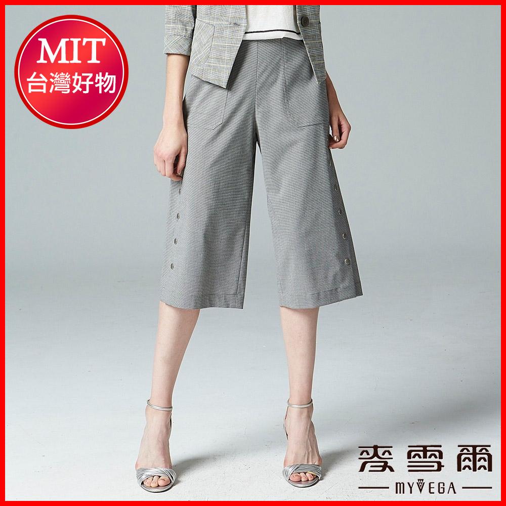 麥雪爾 金屬釦裝飾貼袋寬褲