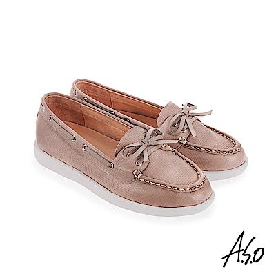 A.S.O 活力雙核心 真皮壓紋面料休閒鞋 灰