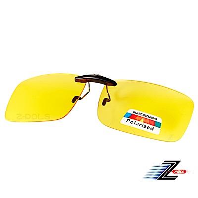 【Z-POLS】新一代加大夾式頂級夜用黃偏光抗UV400太陽眼鏡