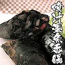 (團購組) 食吧嚴選 噴汁墨魚香腸 30包組( 300g±10%/包/5-6條 )