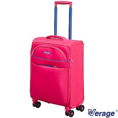 Verage 維麗杰 19吋輕量旅者系列登機箱 (玫紅)