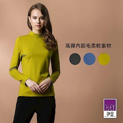 ILEY伊蕾 彈性刷毛高領素面內搭衣(黑/秋香/藍)