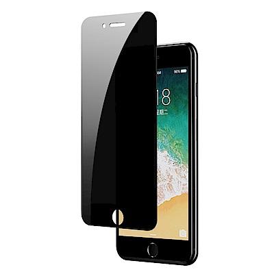 iPhone 6 6s 非滿版 高清防窺 9H鋼化玻璃膜 手機 保護貼 (iPhone6保護貼 iPhone6s保護貼 )