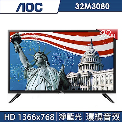 AOC 32型液晶顯示器 32M3080