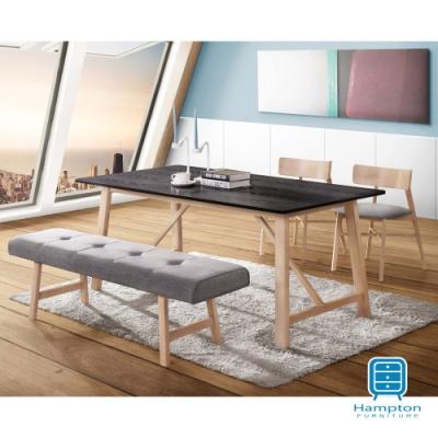 漢妮Hampton尤萊亞系列實木6尺餐桌椅組(1桌2椅1長凳)-180x90x75cm