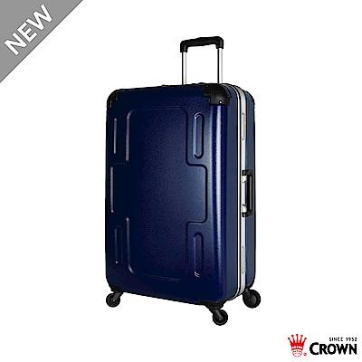 CROWN 皇冠  29吋鋁框相 新暗藍 旅行箱行李箱 十字造型拉桿箱