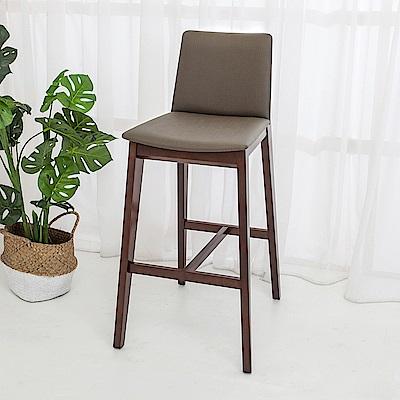 Boden-森瓦實木吧台椅/吧檯椅/高腳椅(高)(二入組合)-48x57x100cm