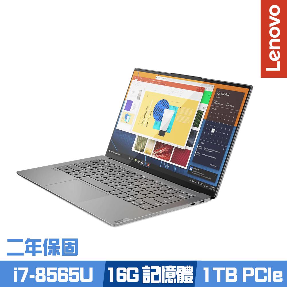 Lenovo Yoga S940 14吋輕薄筆電 i7-8565U/16G/1TB PCIe SSD/Win10/二年保