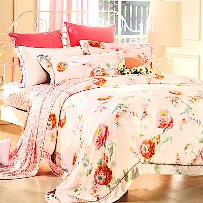 Betrise紅塵依霞 雙人 100%天絲TENCEL八件式鋪棉兩用被床罩組