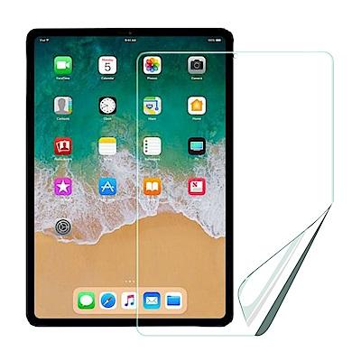 XM  iPad 9.7吋 (2018/2017) 高透光亮面耐磨保護貼