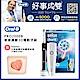 德國百靈Oral-B-敏感護齦3D電動牙刷PRO2000B 歐樂B product thumbnail 2