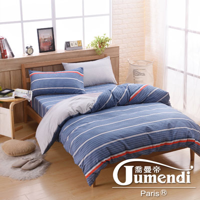 喬曼帝Jumendi 台灣製活性柔絲絨加大四件式被套床包組-藍色生活