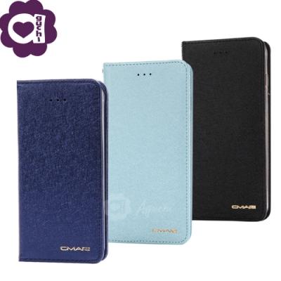 Apple iPhone 12/ iPhone 12 Pro 共用 (6.1吋) 星空粉彩系列皮套 頂級奢華質感 隱形磁力支架式皮套-藍黑