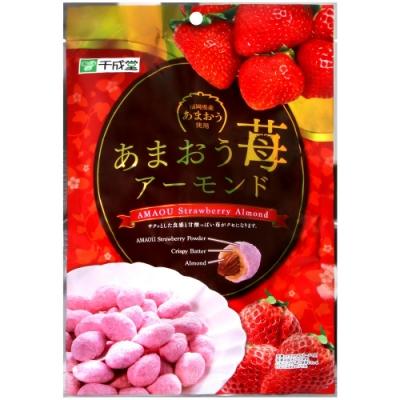 千成堂 草莓杏仁(90g)