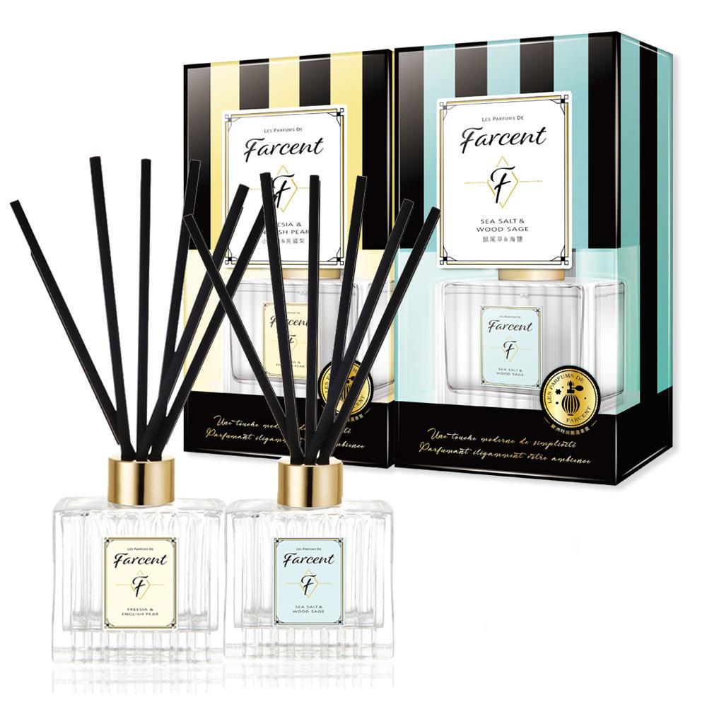 Farcent香水輕奢寵愛香氛組-室內擴香1正3補+2香氛袋(小蒼蘭/鼠尾草海鹽)