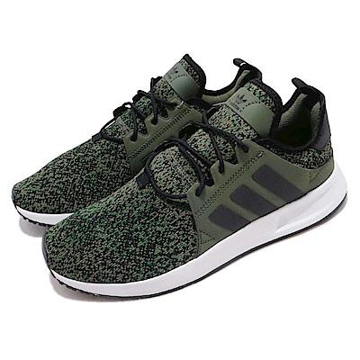 adidas 慢跑鞋 X_PLR 低筒 運動 男鞋