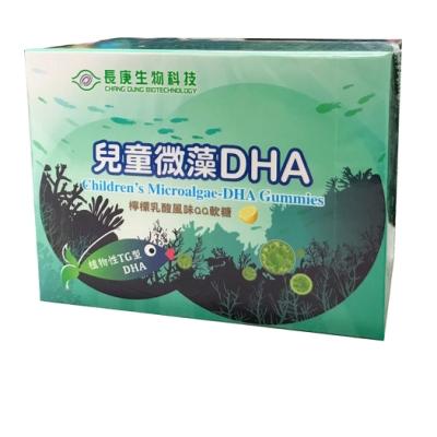 長庚生技 兒童微藻DHA軟糖4入組(檸檬乳酸風味;20粒/盒)