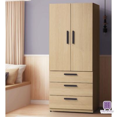 Hampton羅尼原橡木3x7尺衣櫥-90x57x195cm