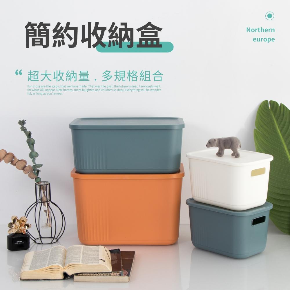 IDEA-日式簡約多規格收納盒四入組
