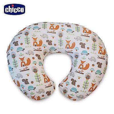 chicco-Boppy純棉多功能授乳枕(多色可選)